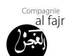 Compagnie Al Fajr